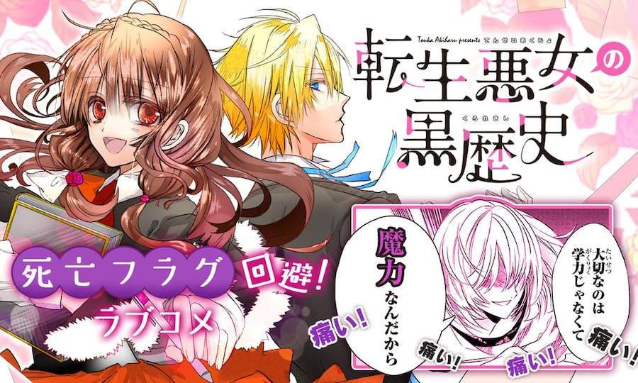 The fun in this manga is the cringey plot Satou Konoha wrote herself