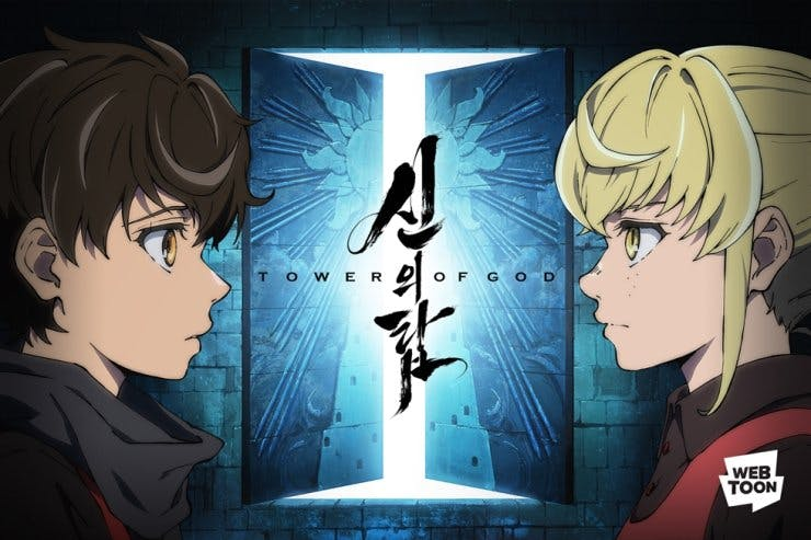 Tower of God anime poster