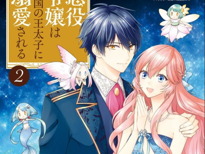 The main characters in this otome series, Aquasteed and Tiararose.