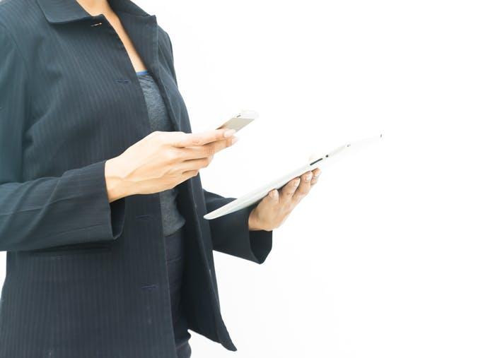 Gest'Team ; Pointage ; Travail ; Heures ; Temps ; Application ; Mobile ; Logiciel ; Gestion ; Suivi