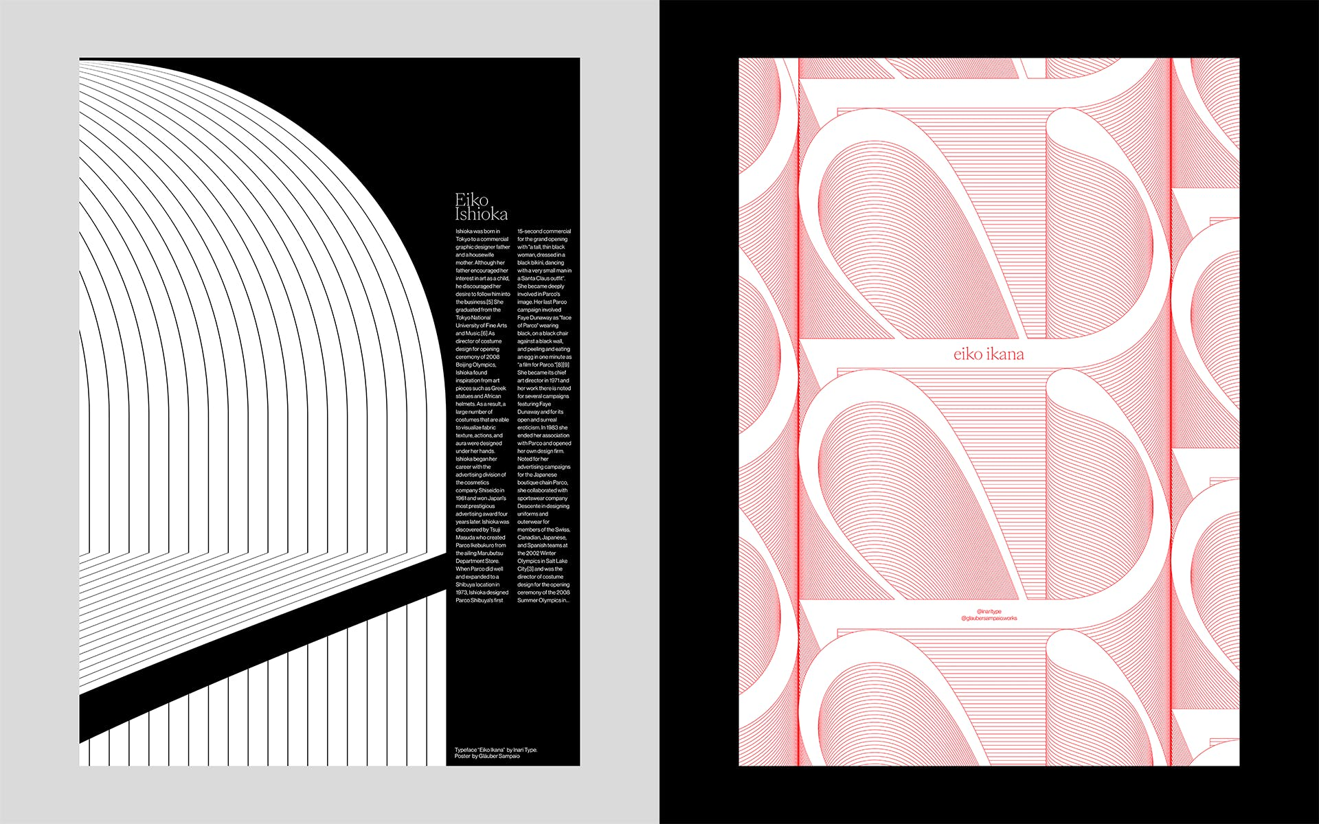 EIKO-Poster-02.png