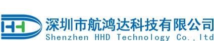 HHDTech logo