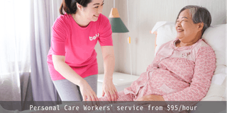 Personal Care Worker (PCW)