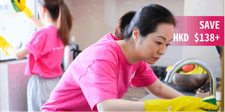 2 Helpers ‧ Clean Faster & Cheaper