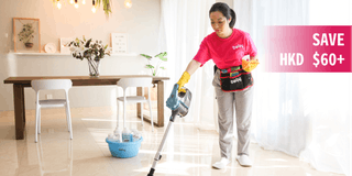1 Helper  ‧ Entire House Cleaning