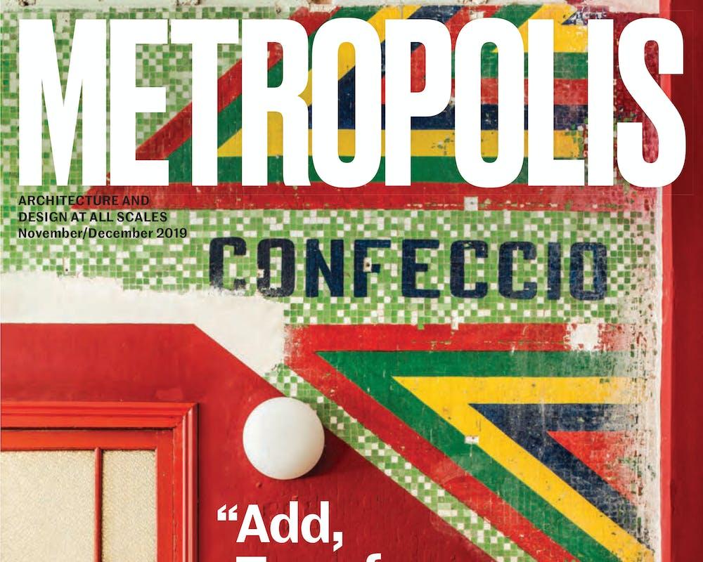 Hightower's Gimbal Lounge Rocker featured in Metropolis Magazine
