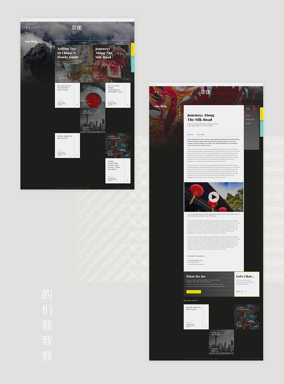 TONG website page design showcase