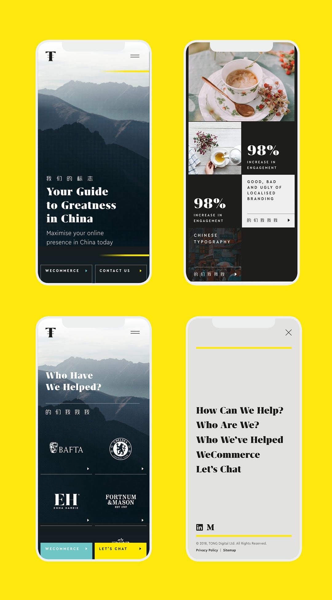TONG mobile website showcase