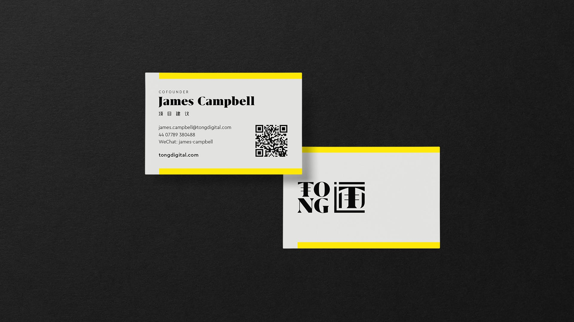 TONG business cards
