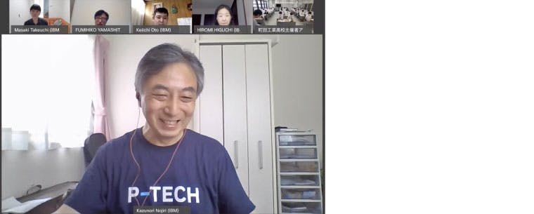 A screenshot of a Webex session. A man in the main screen is wearing a t-shirt that read P-TECH; smaller screens above him show four other individuals.