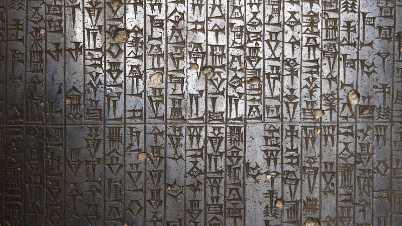 Gros plan sur le texte gravé dans la pierre du codex d'Hammourabi.