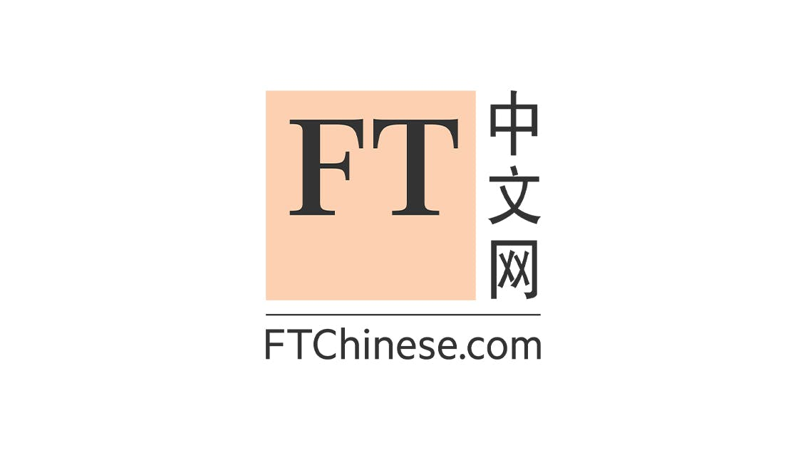 FT Chinese