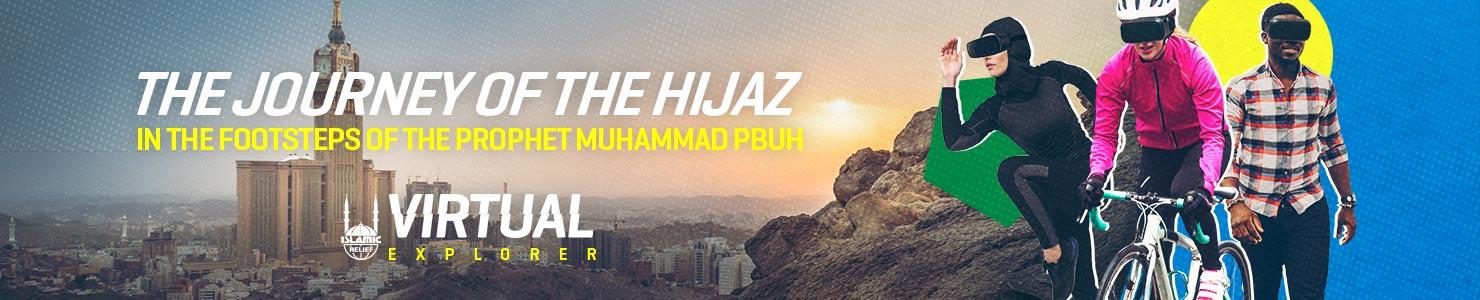 Virtual Explorer 2021 Journey of the Hijaz banner