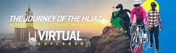 The Journey of the Hijaz email signature