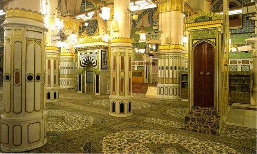 image of Minbar of Masjid Nabawi