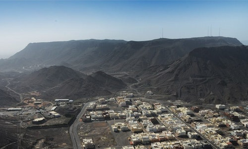 Image of Jabal Ayr - upon the Gates of Hell