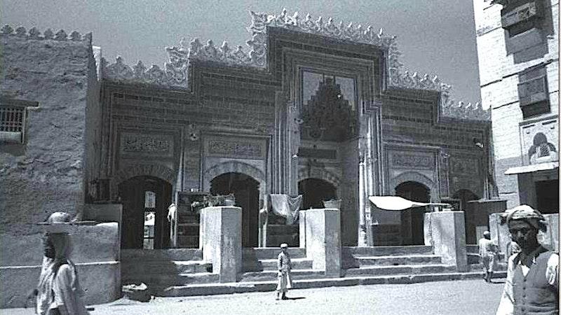 Gate of Safa