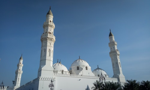 image of Masjid Quba - the first mosque of Islam