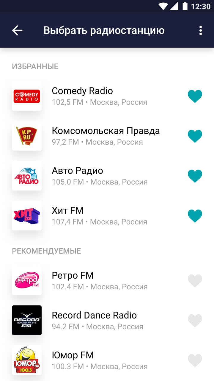 Radiostator-04