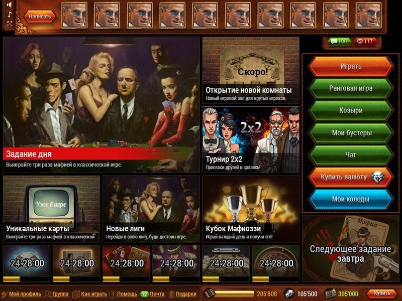 social-games-1