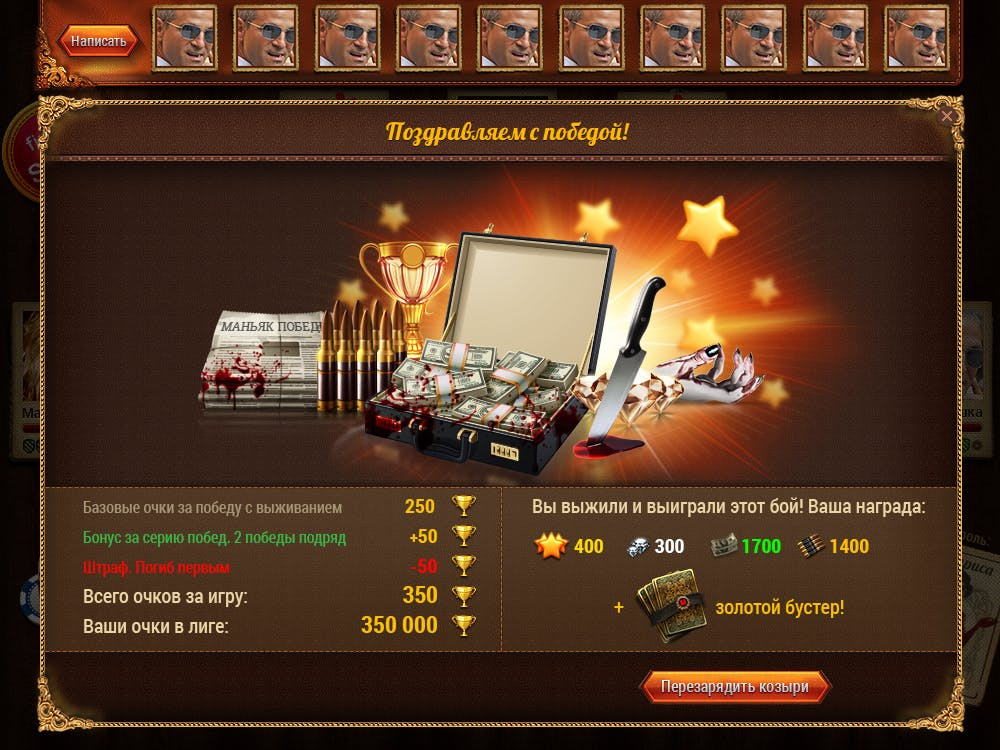 social-games-2