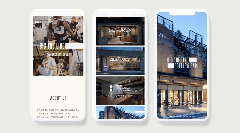 DIG THE LINE mobile website