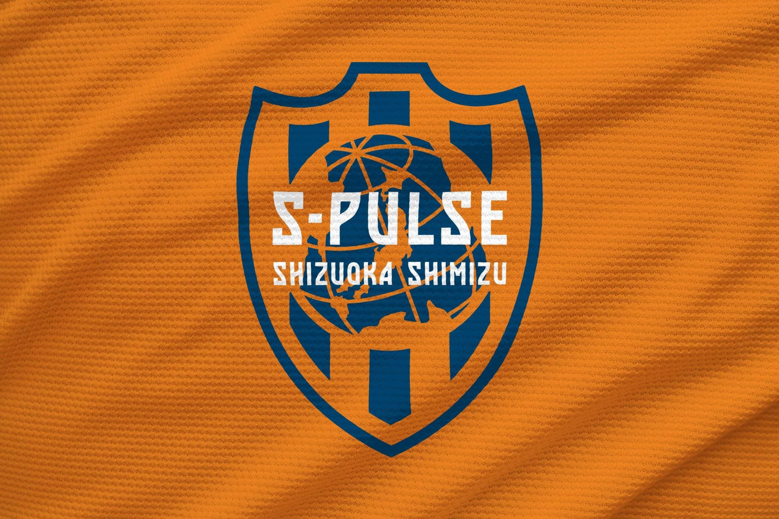 SHIMIZU S-PULSE Brand Renewal