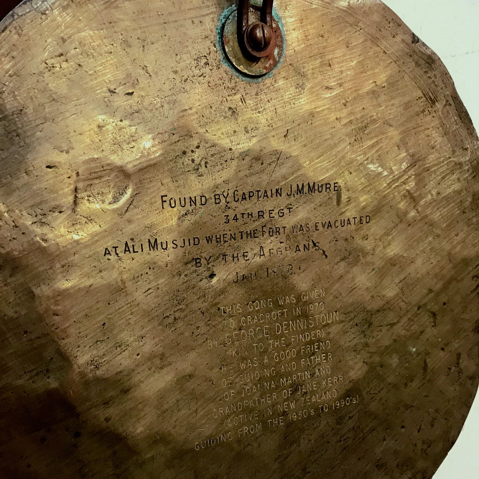 A gong with an inscription