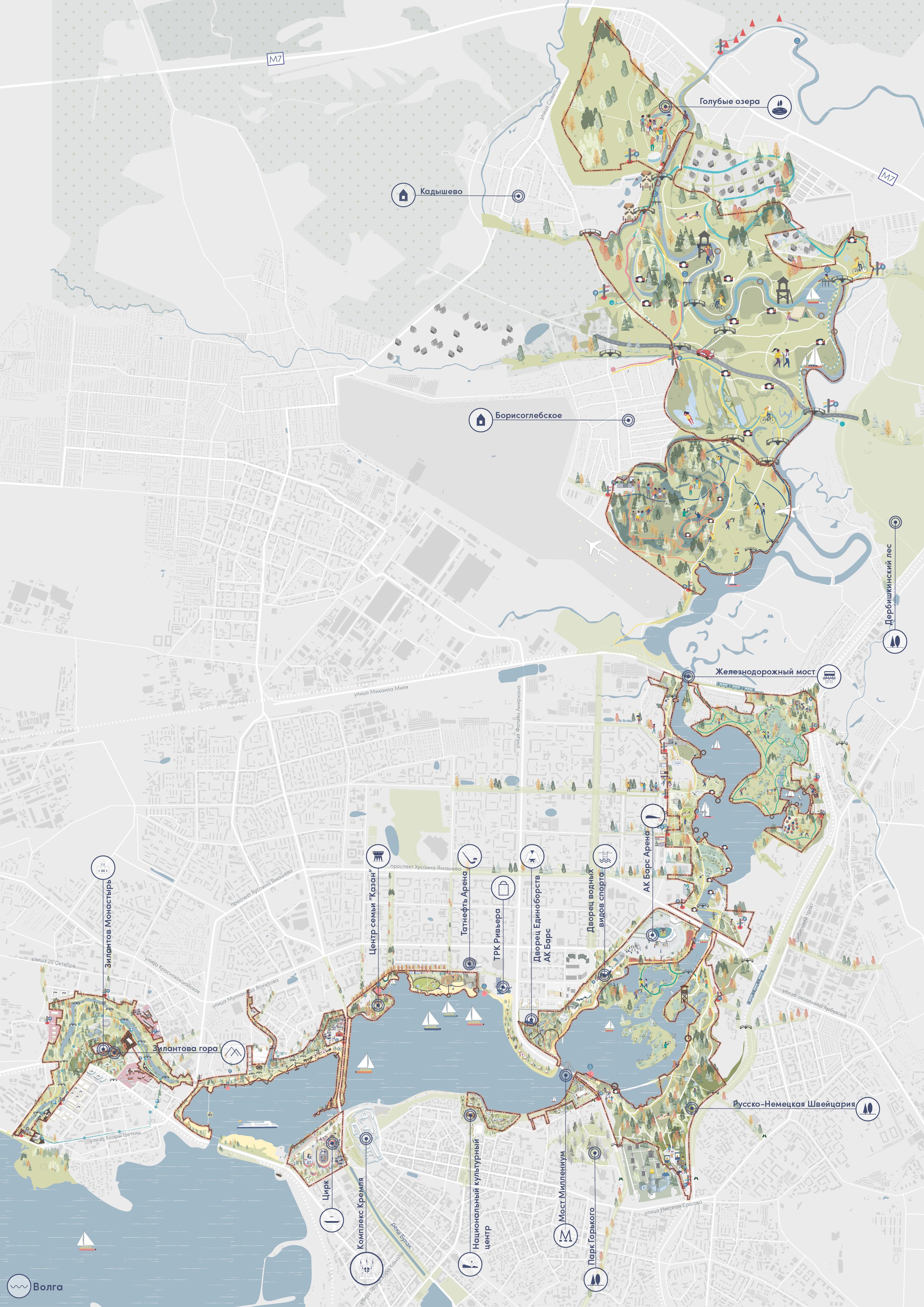12 парков и экологический кластер «Голубые озера»