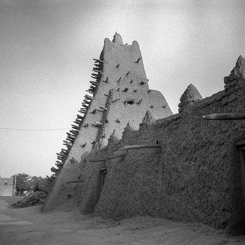 The University of Sankore in Mali