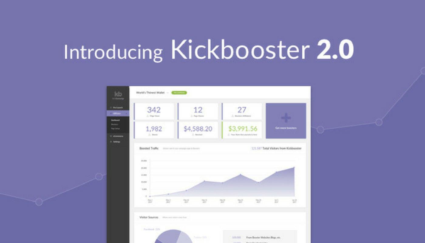 Kickbooster 2.0 screenshot
