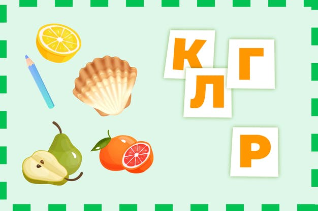 как быстро выучить русский алфавит