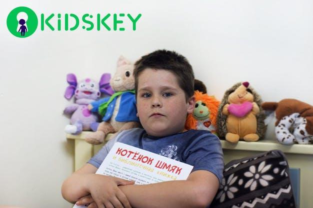 русский язык для детей в Израиле