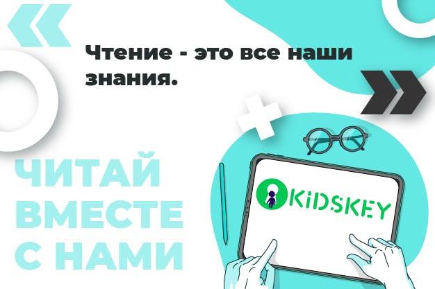 онлайн-обучение детей чтению