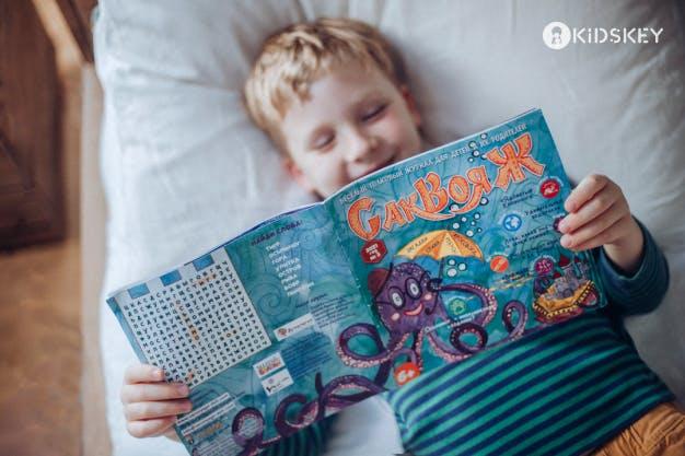 как читать с ребенком на русском языке