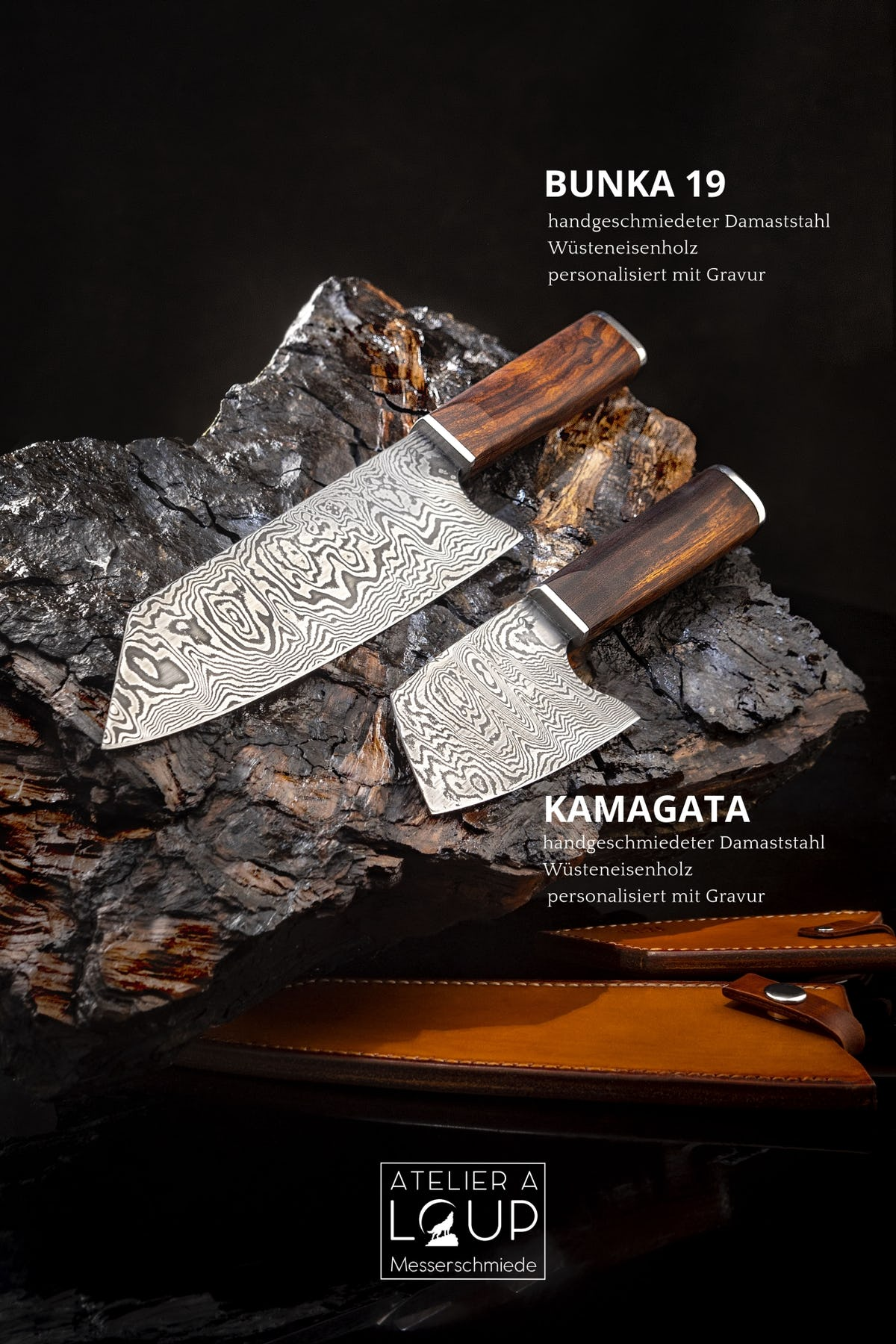 Atelier a loup - Bunka 19 Kamagata