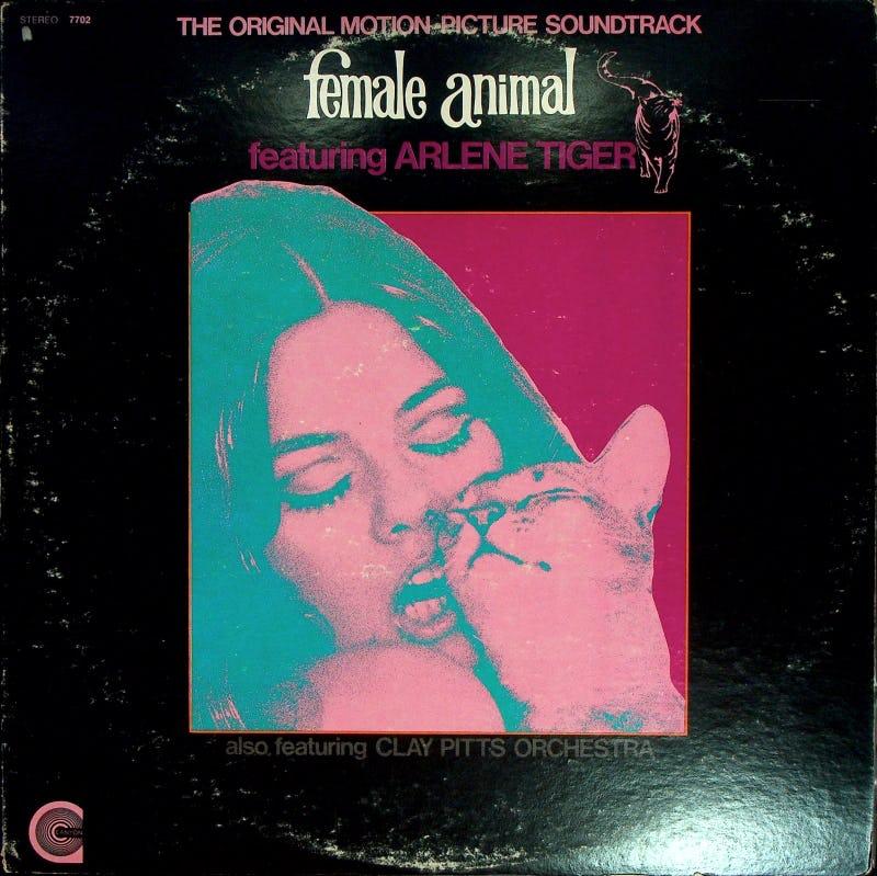 Female Animal OST (フロント)