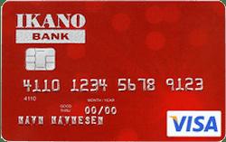 Ikano Visa