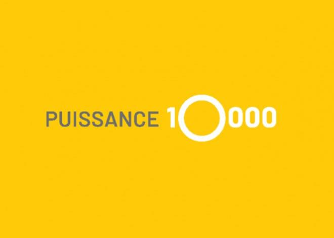Puissance 10 000 : diminuer les consommations énergétiques des 10 000 bâtiments du Groupe La Poste grâce à un dispositif de management de l'énergie à grande échelle