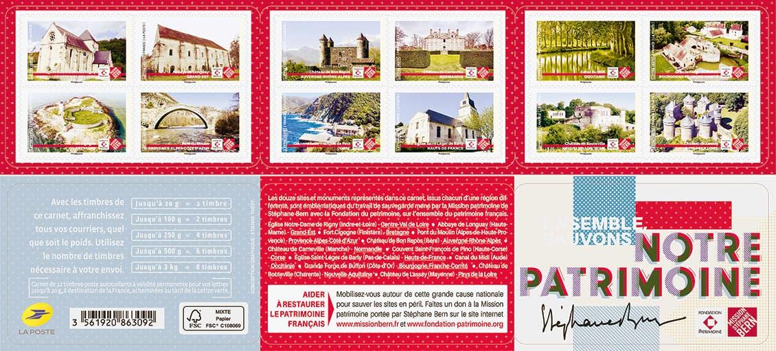 Le visuel recto-verso du carnet de timbres «Ensemble, sauvons notre patrimoine»