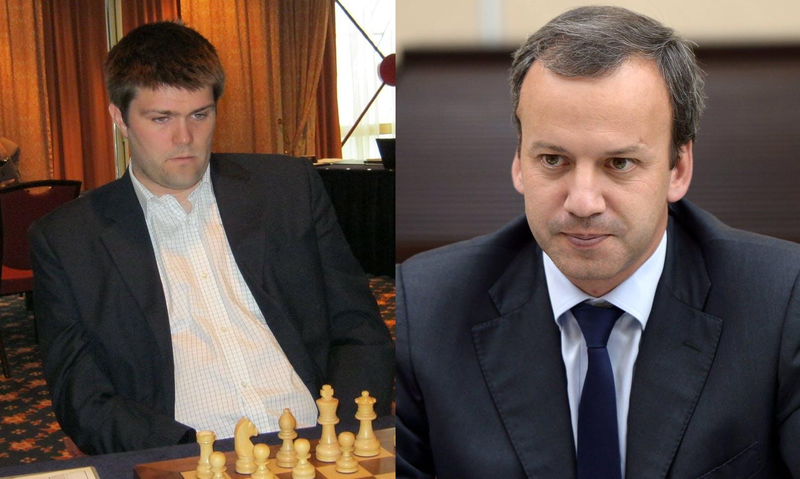 FIDE: Confidentiality Clauses and Secret Votes | Blog