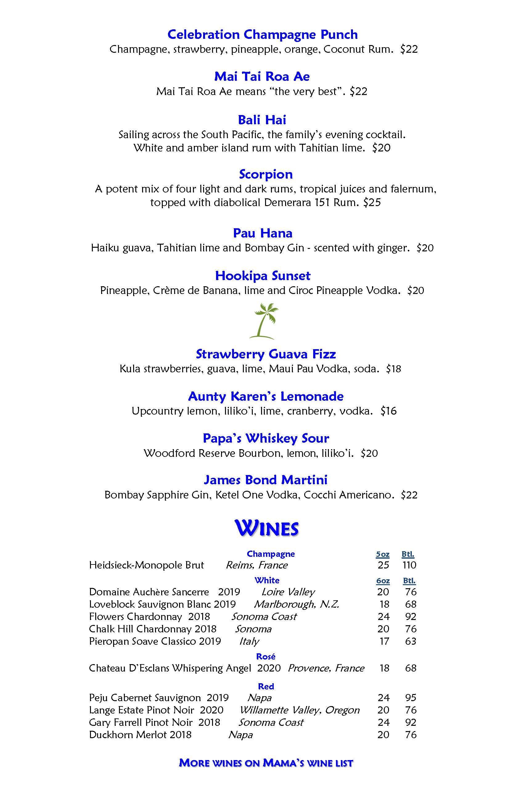 Mama's Fish House menu