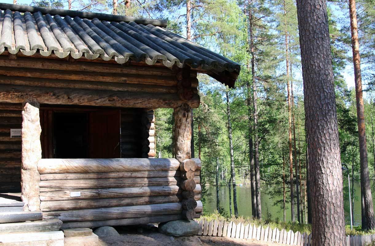 Marskin Maja, Riihimäki