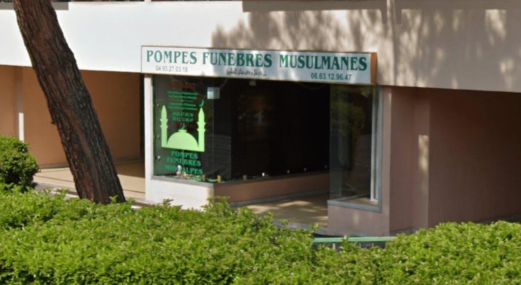 Photographie de la Pompe Funèbre Musulmane El Saleme