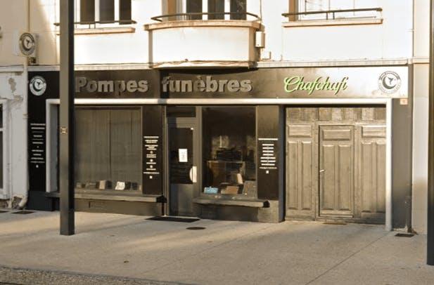 Photographie Pompes Funebres Musulmanes Chafchafi de Saint-Étienne