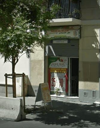 Photographie de la Pompe Funèbre NOUR EL ISLAM