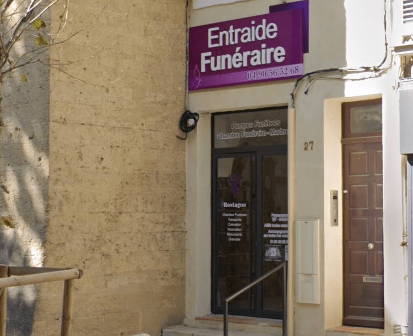 Photographie de l'Entraide Funéraire