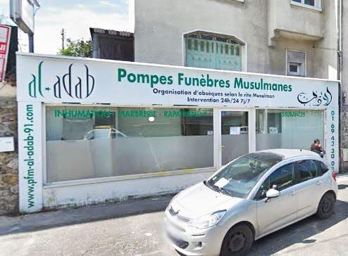 Photo de la Pompe Funèbre AL ADAB
