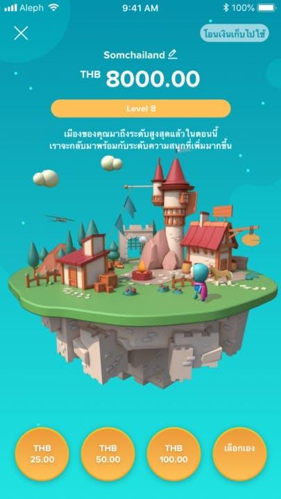 TMRW app from UOB bank