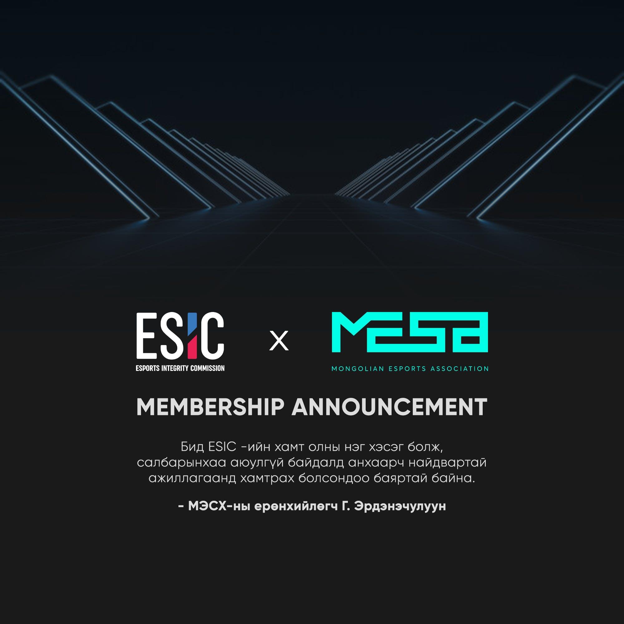 MESA албан ёсоор ESIC-ийн гишүүн боллоо